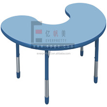 Children Moon Shape Tables On Sales