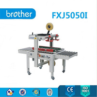 Brother FXJ5050I Automatic Carton Box Case Sealer