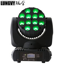 12*12w LED Moving head beam Professional moving head led beam light china manufacturer