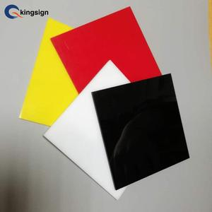 Transparent Color Plastic Sheet 5mm, Transparent Color Plastic Sheet ...