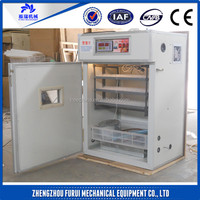 Hot sale incubator industrial for chick/incubator quail egg hatching machine