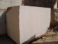 Orient Classic/Fancy Marble Blocks and Slabs