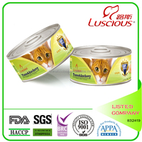 170g Tuna and Anchovy Cat Canned Food Manufacturer