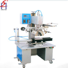 Curved Surface Logo Cosmetic Hot Foil Stamping Used Machine for Plastic Bottles