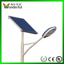 90W With 12V 120W Storage Battery Integrated Solar Street Light Low Luminous Comsumption