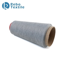 China Hollow Twist Polyester Ity Yarn