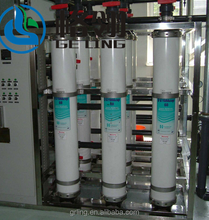 membrane filter for waste water industry