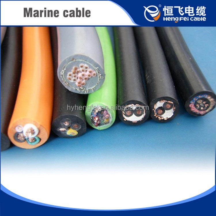 Factory New Products used marine cable