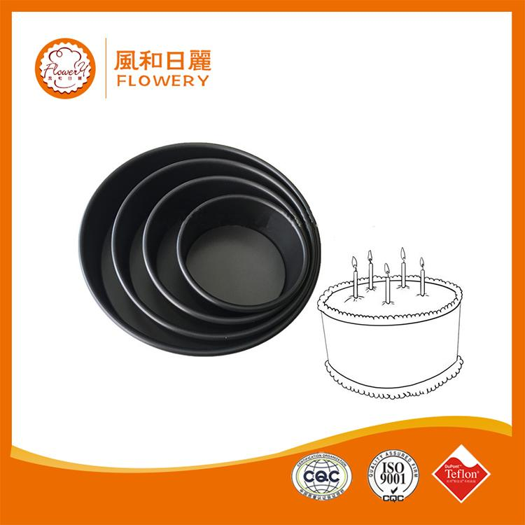 Multifunctional lemon shape cake mould for wholesales