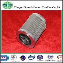 professional supply high performance LY38/25 steam turbine filter is mainly used in the hydraulic oil filter in the system