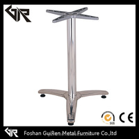 Aluminum outdoor furniture table base GR-A43004
