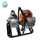 Factory Direct 2 stroke Petrol Engine Water Pump