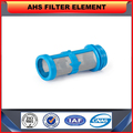 AHS Replace 24F641 TrueCoat 100 Mesh Tip Filter