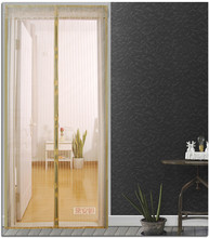 Manufacturer DIY Mosquito Net magnetic soft door screen