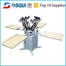 manual box type screen printing machines used