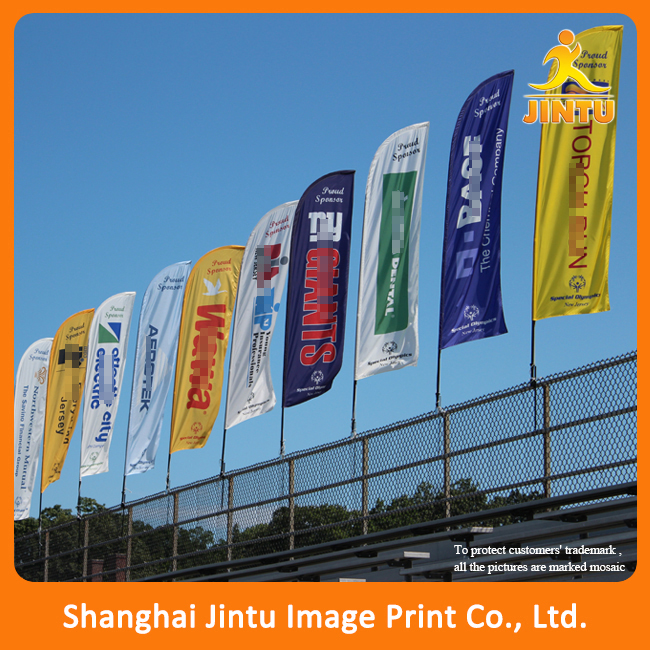 2016 trade show flags printed flags and branding for outdoor events
