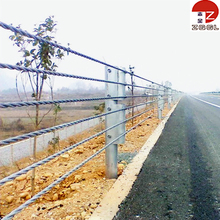 China Supplier galvanized used highway guardrail