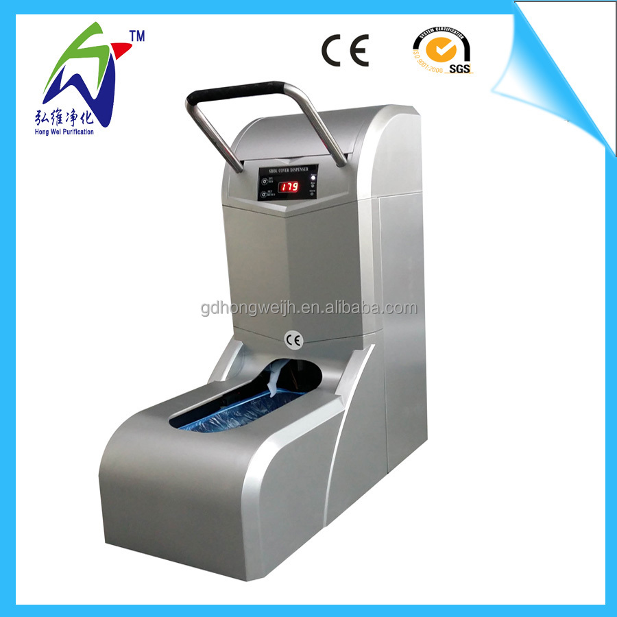 Factory price shoe cover dispenser machine fully automatic