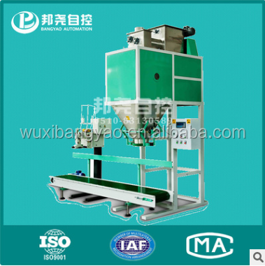 25kg Open Mouth Plastic Woven Paper Bag Zinc Sulfate Sulphate powder packing packaging bagging machine factory