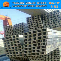 u beam steel channel steel with best price