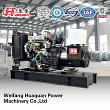 different types New arrival 30KW diesel generator wholesale price