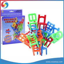 YX2805072 2015 Balance game stacking chair kids educational toys 18pcs balance chair game