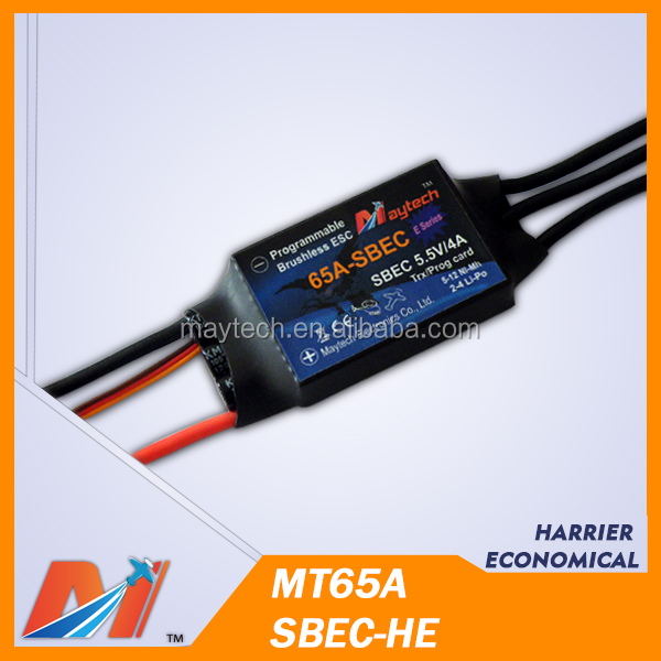 Maytech RC aircraft brushless speed controller 65A ESC for RC Plane/Helicopter cheap series