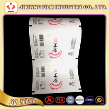 Paper laminated VmPET Packaging Roll films for tea coffee packaging
