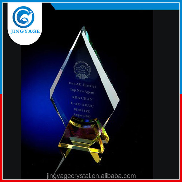 jingyage yiwu crystal crafts yellow crystal plaque award crystal award trophy souvenir gift