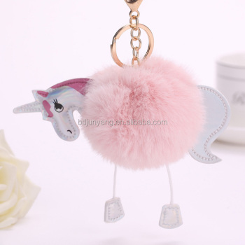 Faux fur pompom ball keychain car key hanging fake fur ornament
