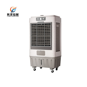 Anion air cooler ammoniak aluminium fin