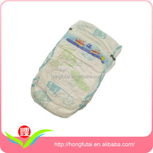 VIP Quality Competitive Price New Pattern Design European Baby Diapers