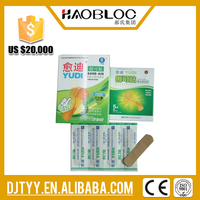 Distributors Agents Required Different Shape Band Aid/Custom Printing Bandage