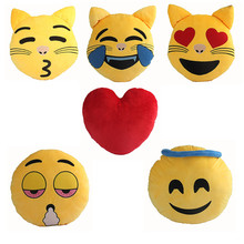 Cheap Price New Style Design Lovely Emoji Expression Back Support Bolster Pillow With Ear Hole