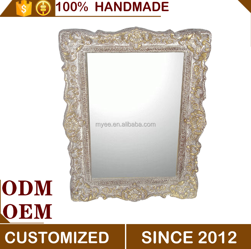 MYEE Wall Antique Metal Square Decorative Mirror