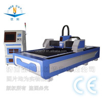 NC-F1530 China Nice- Cut cutting stainless steel carbon steel profile fiber laser