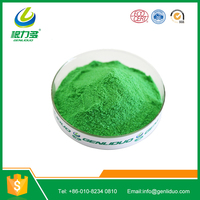Quality Water Soluble Fertilizer