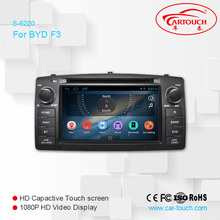 6.2Inch 2 Din Car Multimedia DVD Player With Bluetooth/DVD/CD/MP3/MP4/GPS for BYD F3