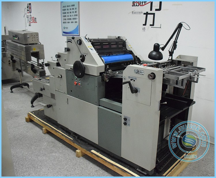 Factory outlet high speed automatic a4 size single color cheap mini offset printing machine