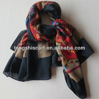 2013 hot scarf arab hijab woman