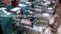 Sewing thread bobbin winder (CL-2E) for sewing machines