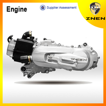 ZNEN MOTOR -2017 50cc GY6 and GY7 Scooter Parts Engine