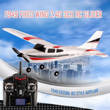 Skymaster Model Airplane scale 182 Cessna helicopter WLtoys F949 2.4g 3CH rc foam plane for sale