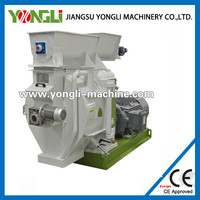 1.5t/h hard wood pellet machine /wood pellet mill for pine rice husk cocoa shell