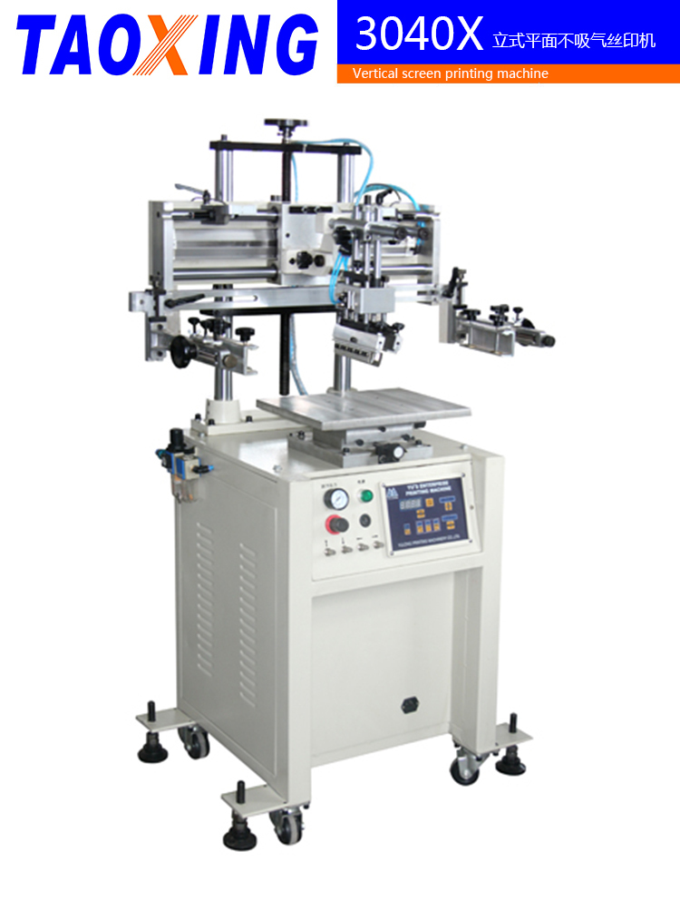 TX-2030S Screen Printing Machine for paper glass sticker PCB EL
