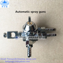 Pneumatic automatic spray guns