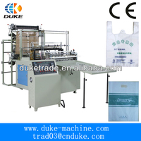 GBD-700 Two Lines Plastic Bag Sealing And Cutting Machine