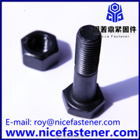 China fastener supplier Hex bolt din933 for building fastener