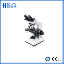 XSZ-107bn biological microscope Price
