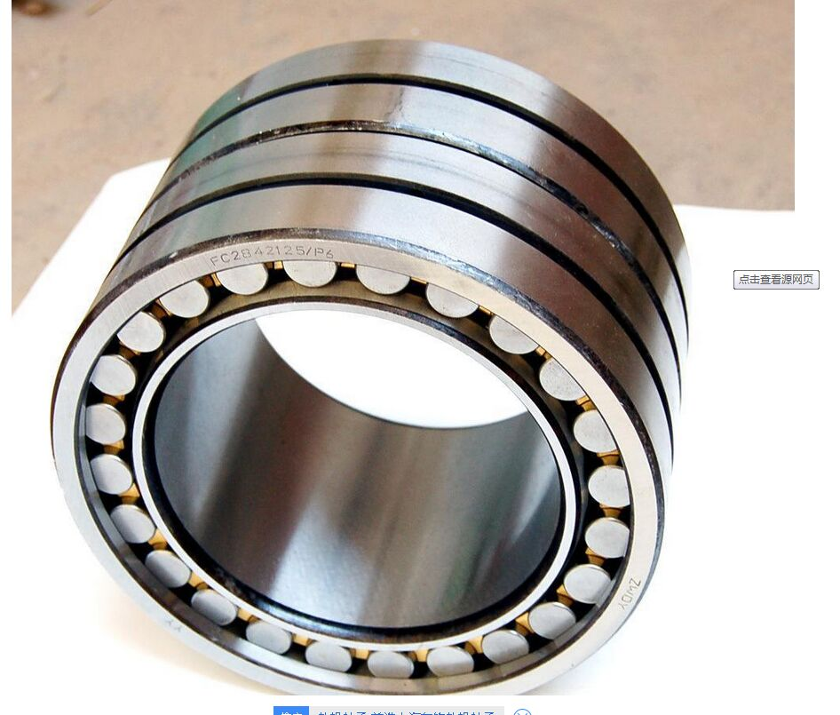 FC2842160 cylindrical roller bearing for back up roll and wokring roll